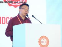 第十一届中国IDC产业年度大典在京开幕