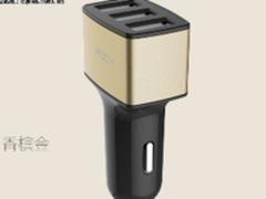 永不断电 车载多口USB快充最低仅需15元