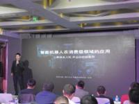 2016中国智能硬件风云榜颁奖盛典落幕