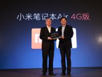 小米笔记本Air 4G版发布 售价4699元起