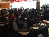 华平应急指挥系统应用于淄博人防办