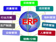 智邦世界:ERP体系怎么进步出产柔性?