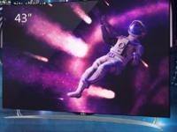 海量视频资源 乐视超级43寸电视售2199