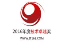 2016年度IT168技术卓越奖名单:家电类