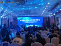 SinoBBD以一体化力量助京津冀协同发展