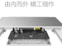 安全多重防护 360光纤安全路由器售149