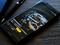 骁龙653卓越品质 金立M2017发布