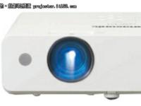 会议投影专用 松下PT-WX4100售价5500元