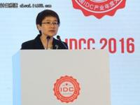 2016 IDC服务大会在京成功召开