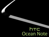 传HTC Ocean Note首配曲面屏幕