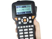 灵活广泛应用 佳博H12手持标签打印机