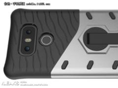 外观奇形怪状 LG G6手机保护壳曝光