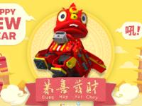 优必选首款摇头Jimu机器人喜年狮庆新年