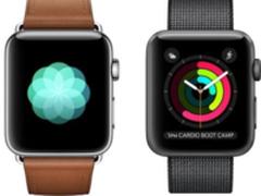 新款Apple Watch或今秋发布 续航有提升