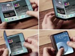 玩出新花样 三星折叠屏手机专利曝光