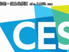 森声科技携全景声新品进军CES