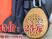 百脑汇杭州店热闹的双12优惠节