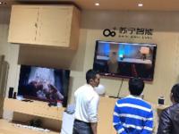 PPTV电视亮相CES 引领智能家居中国制造