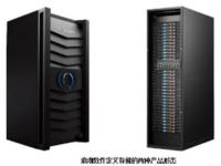 浪潮整机柜SDS:广电采集系统如何IO优化
