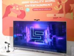 CES 2017乐视发布智能硬件新品
