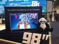 中电熊猫推全球首台98英寸8K IGZO电视