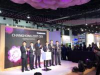 CES2017 激光电视成显示技术竞争新高地