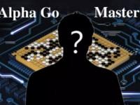 ASC17超算大赛猜想:难道Master要来?