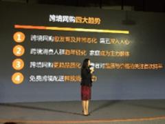 张文翊:借助全球优势 实现本地创新