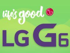 领先三星一个月 LG G6或于3月10日发售