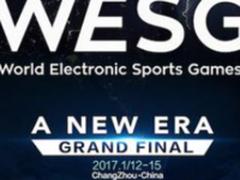 WESG总决赛优派赞助Epsilon征战巅峰
