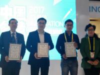 TCL XESS新品X2荣膺年度产品国际创新奖