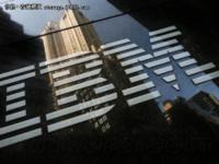 IBM推出用于认知工作负载的全闪存存储