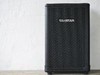 覆盖达800平:得胜WDA-800无线音箱体验