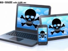BYOD风险:登录失败后是否应锁定账户?