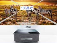 飞利浦HDP1690无屏电视投影仪8999元