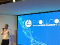 ZStack宣布获得A轮融资 发布混合云战略