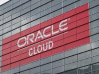 Oracle云虽发力很猛,但大气未成