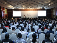 2017?中国SDN/NFV大会将于4月在京召开