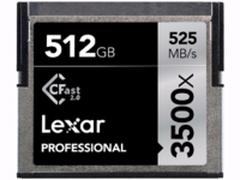 雷克沙发布新512GB 3500x CFast 2.0卡