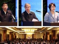 2017工业互联网峰会即将在北京召开