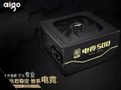 主动式PFC设计 爱国者电竞500 PC电源