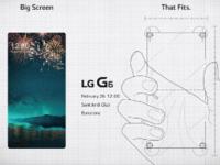 LG G6邀请函发布:大屏这样才爽