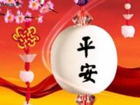 聚焦安防监控 MS4024力助春节平安保障