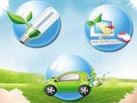 战略性新兴产业重点产品和服务指导目录