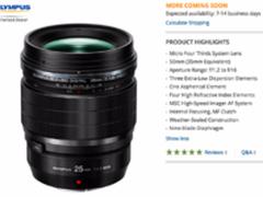 奥林巴斯将推出新款17mm f/1.2 PRO镜头