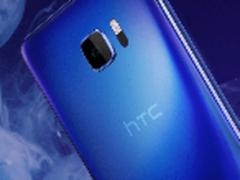 月底发售 HTC U Ultra国行版通过认证