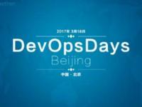 今年DevOps怎么搞?听听世界级专家建议