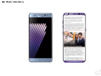 科技以配色为本 S8曝光仍有紫罗兰配色