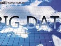 中国未来将形成6个大数据生态阵营