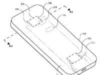 苹果新专利曝光 让你的iPhone变触控板